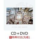 【先着特典】【楽天ブックス限定 オリジナル配送BOX】HELLO EP (CD+DVD) (A4クリアファイル) [ Official髭男dism ]
