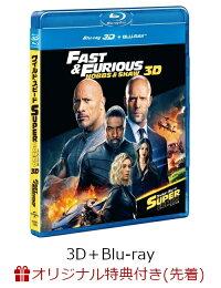 【楽天ブックス限定先着特典】ワイルド・スピード/スーパーコンボ 3Dブルーレイ+ブルーレイ(クリアステッカー付き)【Blu-ray】
