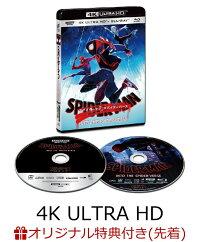 【楽天ブックス限定先着特典】スパイダーマン:スパイダーバース 4K ULTRA HD+ブルーレイセット(初回生産限定)【4K ULTRA HD】+アクリルスマホリング