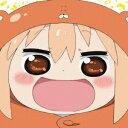 【楽天ブックスならいつでも送料無料】TVアニメ「干物妹!うまるちゃん」オープニング・テーマ::...