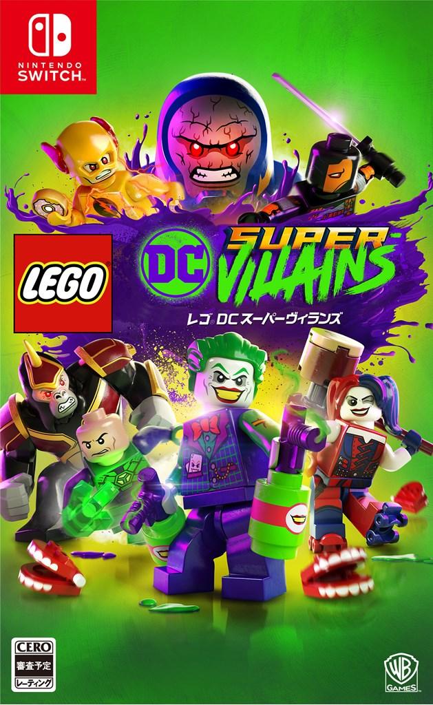 レゴ(R) DC スーパーヴィランズ Nintendo Switch版