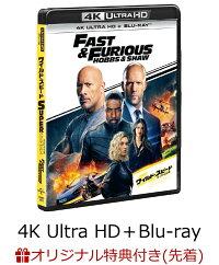 【楽天ブックス限定先着特典】ワイルド・スピード/スーパーコンボ 4K Ultra HD+ブルーレイ(クリアステッカー付き)【4K ULTRA HD】