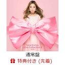 Love Collection 2 〜pink〜 [ 西野カナ ]