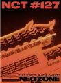 【輸入盤】2NDアルバム:ネオ・ゾーン(Tヴァージョン)