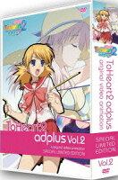 OVA ToHeart2 adplus Vol.2(初回生産限定)