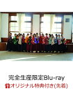 【楽天ブックス限定先着特典】ALL MV COLLECTION2〜あの時の彼女たち〜 (完全生産限定盤 4Blu-ray) (ミニクリアファイル 楽天ブックス絵柄)【Blu-ray】 [ 乃木坂46 ]