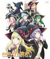 「山田くんと7人の魔女」全話いっき見ブルーレイ【Blu-ray】
