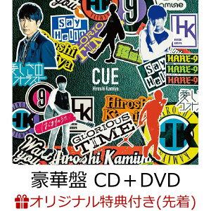 【楽天ブックス限定先着特典】CUE (豪華盤 CD+DVD) (L判ブロマイド&オリジナルデザインステッカー付き)