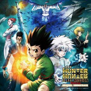 劇場版HUNTER×HUNTER THE LAST MISSION オリジナル・サウンドトラック画像