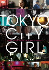 TOKYO CITY GIRL [ 青山美郷 ]
