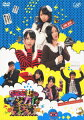 SKE48のマジカル・ラジオ DVD-BOX