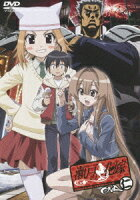 瀬戸の花嫁 OVA 仁