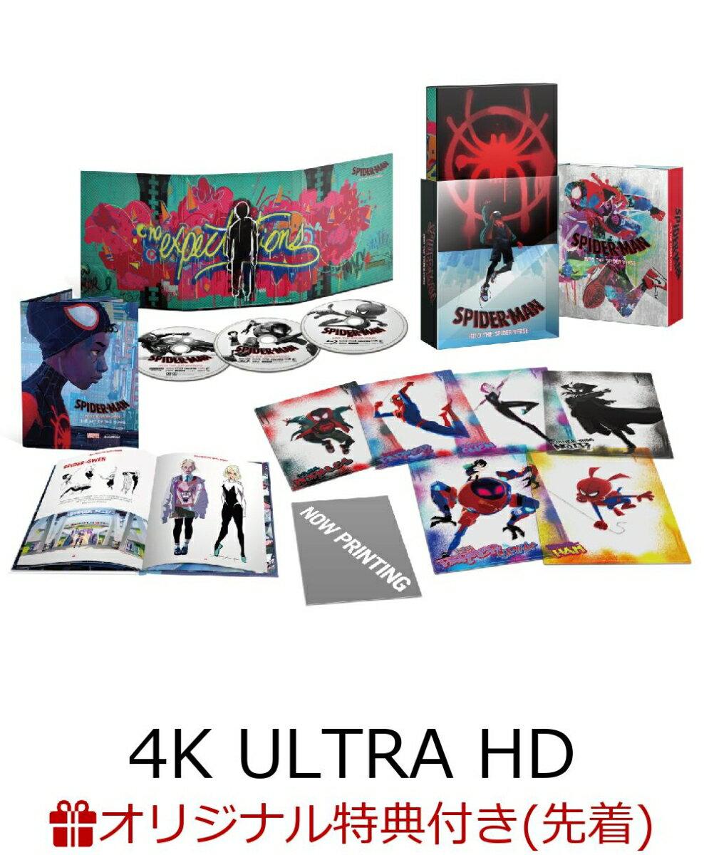 【楽天ブックス限定先着特典】スパイダーマン:スパイダーバース プレミアム・エディション(初回生産限定)【4K ULTRA HD】+アクリルスマホリング