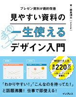 9784844339632 - デザイン関連の書籍・雑誌も読み放題「AmazonのKindle Unlimited」
