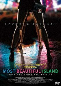 MOST BEAUTIFUL ISLAND/ モースト・ビューティフル・アイランド画像