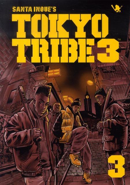 TOKYO TRIBE 3画像