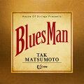 """約4年ぶりとなる松本孝弘のソロアルバム 『Bluesman』 が完成 !   一貫したメロウな旋律とTAKトーンと呼ばれる 心地よいギターの音色が健在な中、  ギタープレイヤーとして様々なアプローチで """" ブルーズ"""" を表現した全13曲を収録!!   収録曲「Actually」に氷室京介が作詞とヴォーカルで参加! 前作のソロアルバム『enigma』から約4年ぶりとなる、松本孝弘の インストゥルメンタル作品がついに登場!  キャリアを重ねるごとに"""" Japanese Bluseman"""" への思いを抱いた 松本自身が満を持してリリースする、 その名も『Bluesman』は、一 貫してメロウな旋律とTAKトーンと呼ばれる心地よいギターの音色が健在な中、 ロック、ウエスタン、和テイストなど様々なアプローチで ブルーズを表現した全13曲を収録。  2019年に開催された壮大なアイスス ケートショー「氷艶」(主演:高橋大輔) に書き下ろしたテーマ曲「月光かりの如 く」を初CD化、 そして「Actually」には、氷室京介が作詞とヴォーカルで参加と、話題も満載の必聴アルバムです。"""