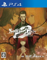 STEINS;GATE 0 PS4版