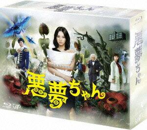 【楽天ブックスならいつでも送料無料】悪夢ちゃん Blu-ray BOX(Blu-ray Disc) [ 北川景子 ]