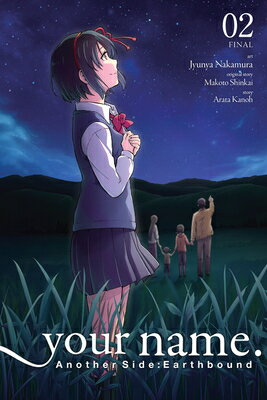 Your Name. Another Side: Earthbound, Vol. 2 (Manga)画像