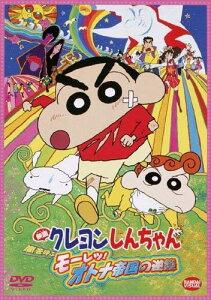 【最新版】映画「クレヨンしんちゃん」ランキング!おすすめは?