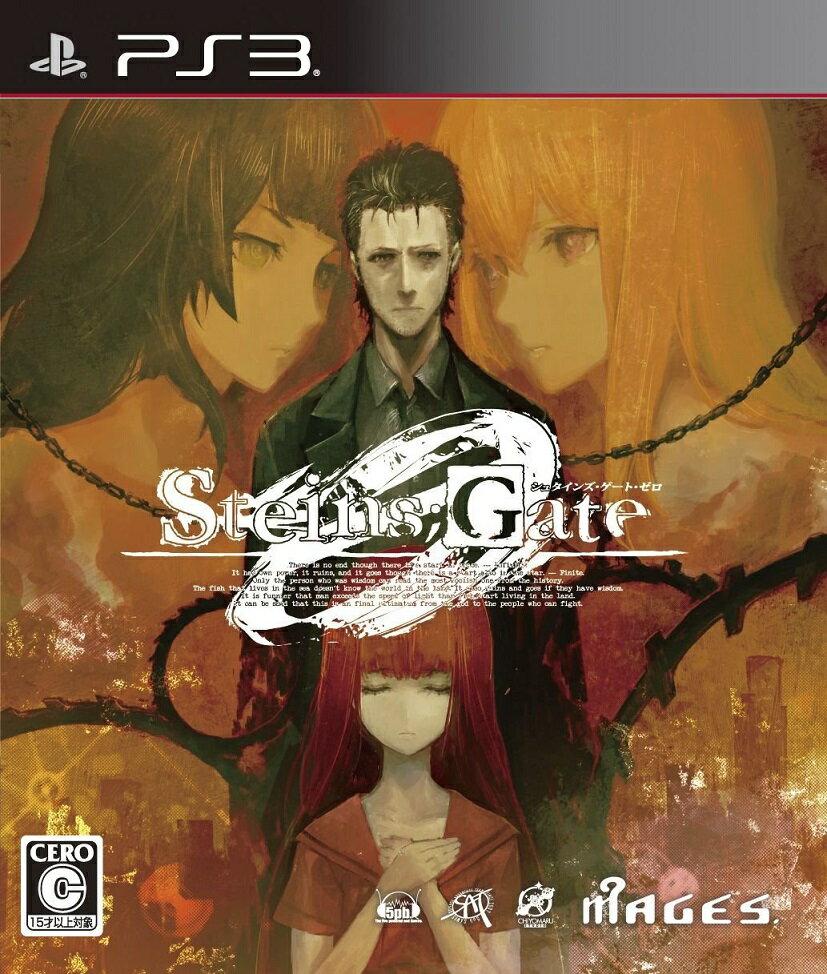 STEINS;GATE 0 PS3版画像