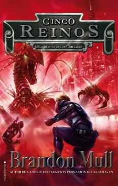 Guardianes de Los Cristales. Cinco Reinos Vol. III SPA-GUARDIANES DE LOS CRISTALE [ Brandon Mull ]