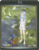 純潔のマリア 4【Blu-ray】