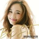 カラオケで人気のラブソング名曲 「スパイシーチョコレート」の「ずっと feat. HAN-KUN & TEE」を収録したCDのジャケット写真。