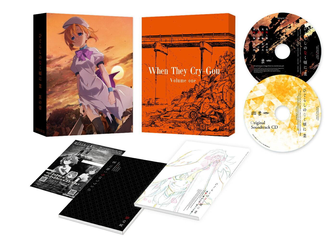 アニメ, キッズアニメ  Blu-ray 07