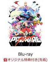 【楽天ブックス限定】『プロメア』(完全生産限定版)(ポストカードセット+缶バッヂセット付き)【Blu-ray】