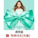 Love Collection 2 〜mint〜 [ 西野カナ ]