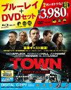 【送料無料】【2011ブルーレイキャンペーン対象商品】ザ・タウン ブルーレイ&DVDセット<エクス...