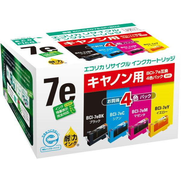 キヤノン BCI-7E/4MP対応 エコリカ リサイクルインクカートリッジ 4色(B/C/M/Y)
