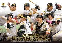 卓上 福岡ソフトバンクホークス(2021年1月始まりカレンダー)