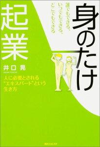 【楽天ブックスならいつでも送料無料】【KADOKAWA3倍】誰でもできる、いつでもできる、どこでも...