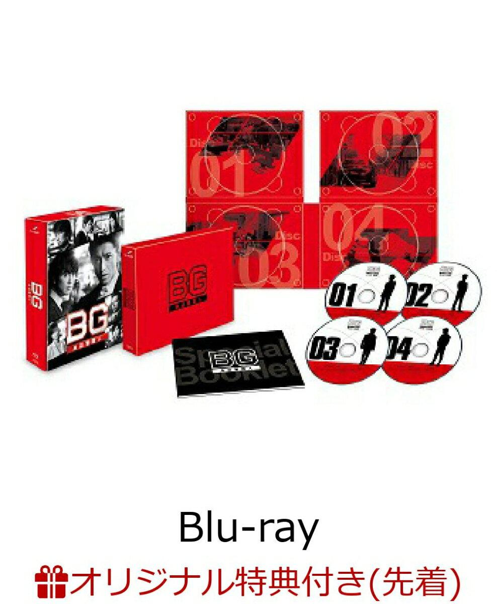 【楽天ブックス限定先着特典】BG〜身辺警護人〜2020 Blu-ray BOX【Blu-ray】(ポスタービジュアルB6クリアファイル(赤))