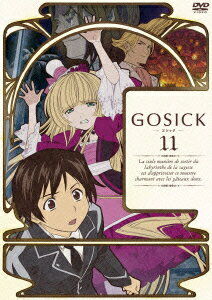 GOSICK-ゴシックー 特装版 第11巻〈2枚組〉画像
