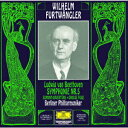 ベートーヴェン:交響曲第5番≪運命≫、≪エグモント≫序曲/大フーガ [ ヴィルヘルム・フルトヴェング