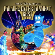 東京ディズニーリゾート(R) パレード&エンターテイメント・ベスト デラックス(3CD)