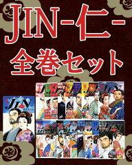 【送料無料】JIN 1-20巻セット