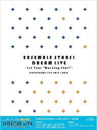 """あんさんぶるスターズ!DREAM LIVE -1st Tour """"Morning Star!""""-"""
