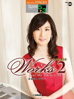 STAGEA パーソナル (5〜3級) Vol.65 岩内佐織 3 『WORKS 2 〜 未来のトビラ〜』
