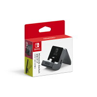Nintendo Switch充電スタンド(フリーストップ式)の画像