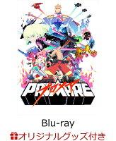 【楽天ブックス限定】『プロメア』(完全生産限定版)(ぬいぐるみキーホルダーセット+ポストカードセット+缶バッヂセット付き)【Blu-ray】