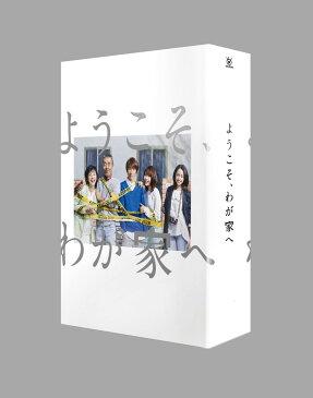 ようこそ、わが家へ Blu-ray BOX 【Blu-ray】 [ 相葉雅紀 ]