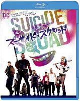 スーサイド・スクワッド【Blu-ray】