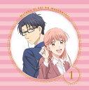 ヲタクに恋は難しい 1(完全生産限定版)【Blu-ray】 [ 伊達朱里紗 ]