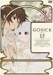 GOSICK-ゴシックー 第12巻画像