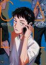 CALL (enigma comics) [ 朝田ねむい ]